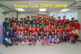 Photo: Awana Club 2005/2006