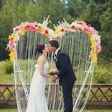 Wedding photographer Mariya Evstyukhina (Mary48). Photo of 24.01.2014