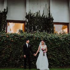 Wedding photographer Andrea Guadalajara (andyguadalajara). Photo of 28.06.2017