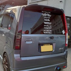 ムーヴカスタム L152S RS-Limitedのカスタム事例画像 なお -Initial☆D family-さんの2020年07月20日00:53の投稿