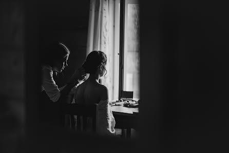 Wedding photographer Анастасия Скворцова (skvortsova74). Photo of 31.05.2021