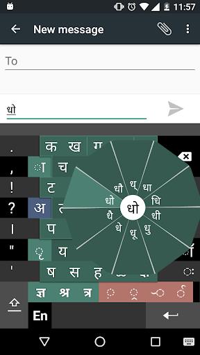 google marathi font
