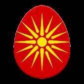 Јајцекршачка