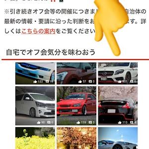 GLAクラス  2015年のカスタム事例画像 K慶E慶Iさんの2020年04月11日06:27の投稿