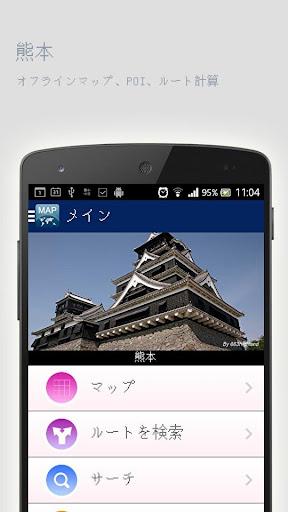 搜尋Android-ProgressFragment app - APP試玩 - 傳說中的挨踢部門