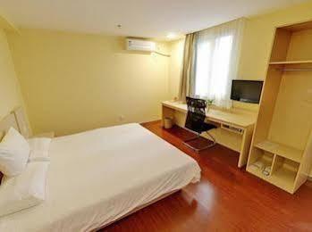 Hanting Hotel Beijing Qianmen Street