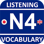 JRadio JLPT N4 Vocabulary
