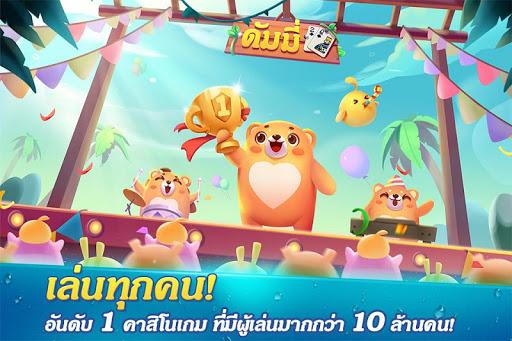 Dummy ดัมมี่ ไพ่แคง เกมไพ่ฟรี 1.8.6 screenshots 1