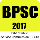 BPSC(Bihar) Exam Preparation