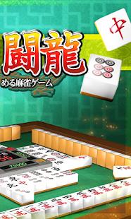 Mahjong Free - náhled