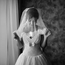 Wedding photographer Ruslan Akimov (rasa). Photo of 01.04.2018
