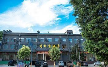 Jianpuzhai Hotel