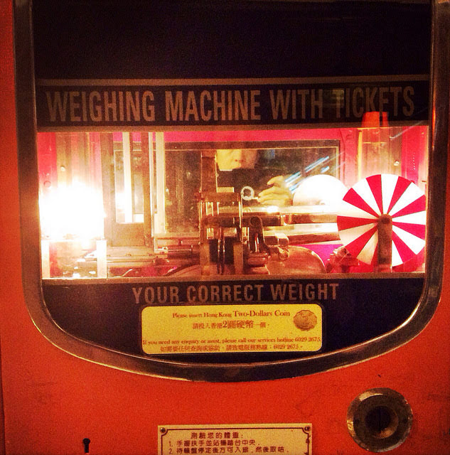 Hong Kong, Vintage, Weighing Machine, 懷舊, 香港, 磅重機