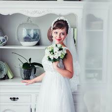 Wedding photographer Vitaliy Dok (KiwiMedia). Photo of 17.01.2015