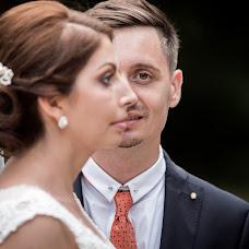 Wedding photographer Doru Coroiu (dorucoroiu). Photo of 20.07.2015