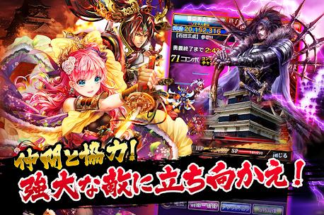 【サムキン】戦乱のサムライキングダム:本格合戦・戦国ゲーム! 4
