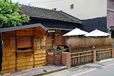 吉光片羽 Roaster Cafe