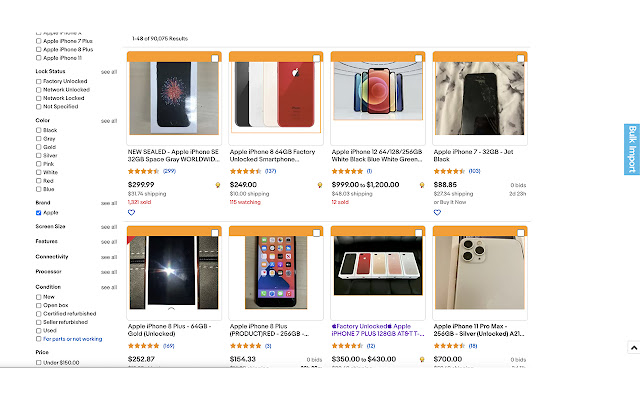 ExpandCart EBay Integration