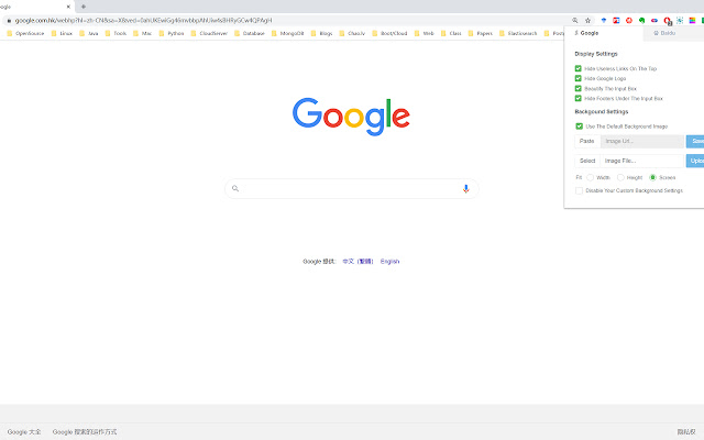 Search Engine Homepage Beautifier