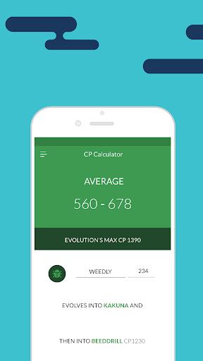 Evolution CP & IV Calculator screenshot 1
