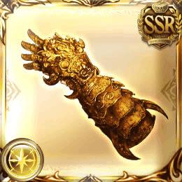 黄金の依代の手甲