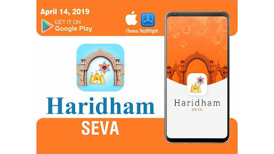 Haridham Seva for PC-Windows 7,8,10 and Mac apk screenshot 1
