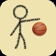 Bounce Ball (AR Basketball) icon