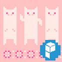 Arte con píxels -Cerdo rosado icon