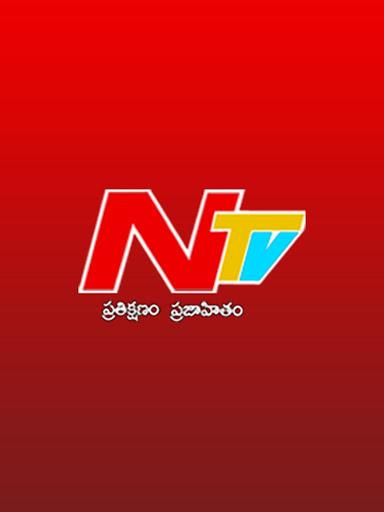 NTV Telugu screenshot 6