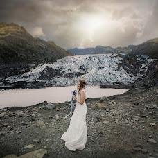 Hochzeitsfotograf Vitaliy Kurec (FROZEN). Foto vom 25.03.2016