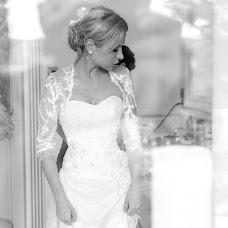 Wedding photographer Maksim Duyunov (DuynovMax). Photo of 04.12.2016