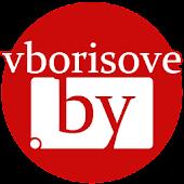 Новости Борисова vborisove.by