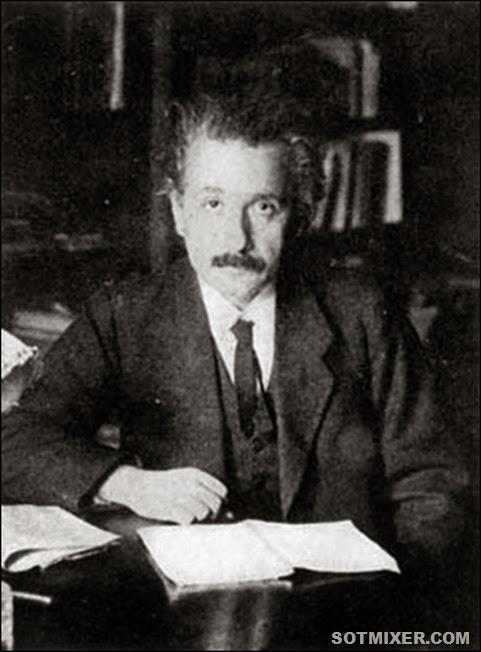 Этот удивительный Альберт Эйнштейн