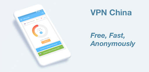 VPN China - get free Chinese IP 1 16 (Android) - Download APK