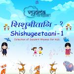Shishugeetaani part 1 Icon