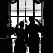 Wedding photographer Artem Kononov (feelthephoto). Photo of 23.11.2018