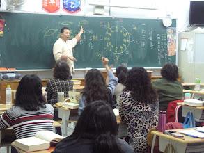 Photo: 20110411實用易經與農民曆研習001