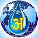 News Sense : Hindi(हिंदी) News icon