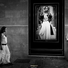 Fotógrafo de bodas Emanuelle Di Dio (emanuellephotos). Foto del 27.07.2017