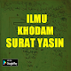 Download ILMU KHODAM SURAT YASIN For PC Windows and Mac