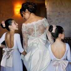 Wedding photographer María Prada (prada). Photo of 30.08.2018