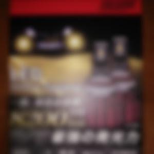 エッセ L245S X 4WD 平成18年式 4ATのカスタム事例画像 越勢商会のまっささんの2019年12月06日20:52の投稿
