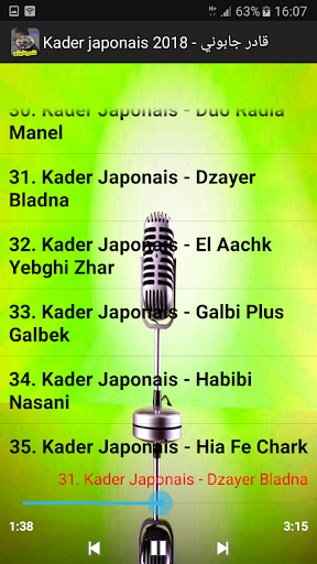 KADER JAPONI MUSIC MAMAMIA TÉLÉCHARGER WE