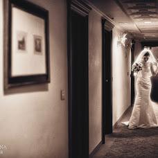 Свадебный фотограф Оксана Паклин (FotoLove). Фотография от 09.12.2014