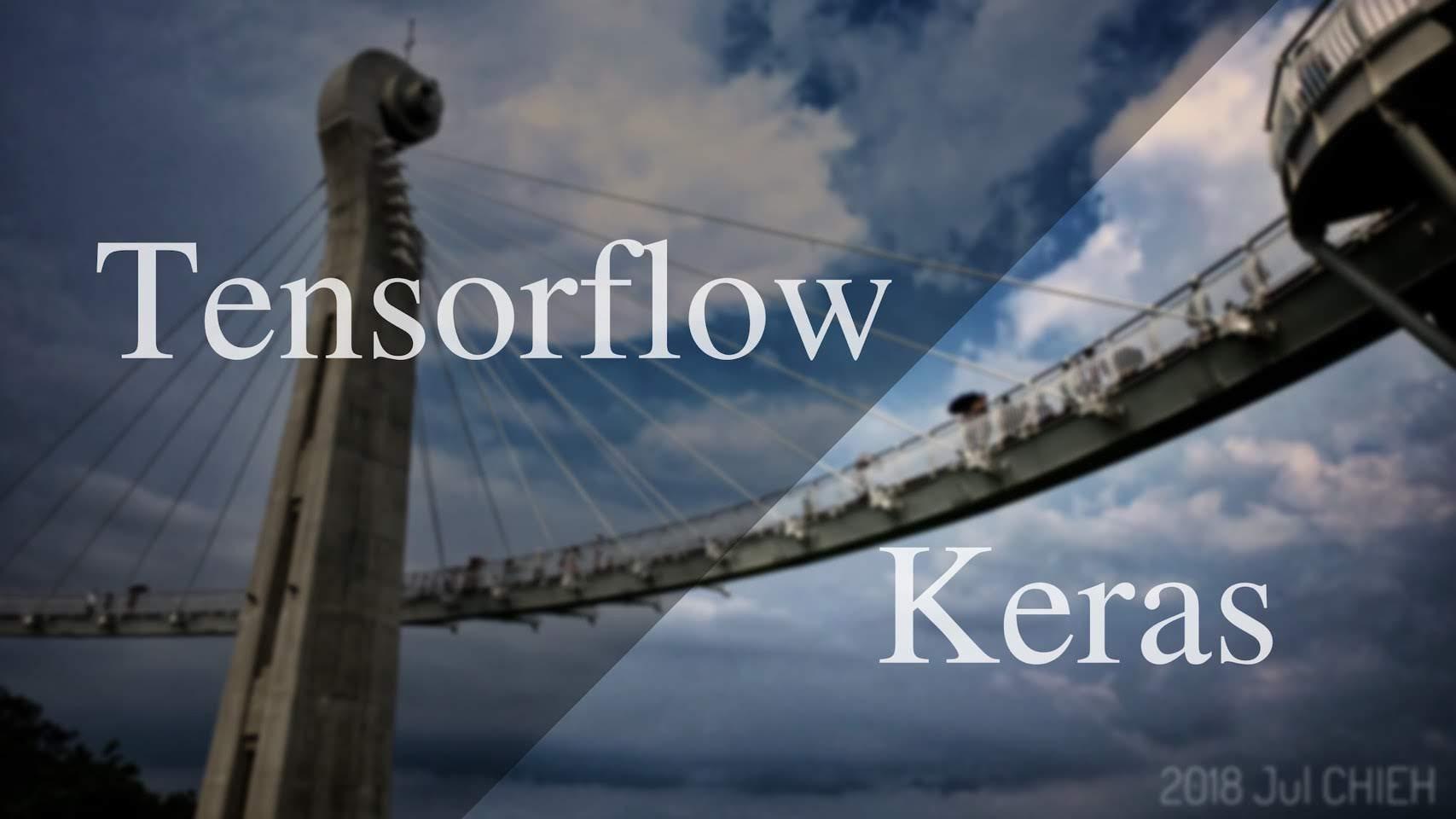 Install Tensorflow & Keras | Chieh's Blog