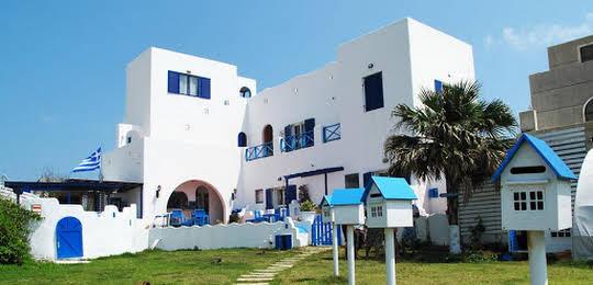 Greek Frontier Villa