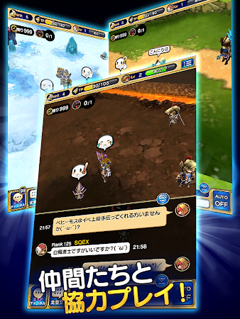 FINAL FANTASY GRANDMASTERS 1.9.4 screenshot 567040