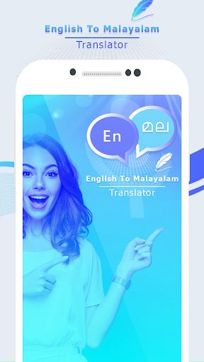 English to Malayalam Translate - Voice Translator screenshot 2