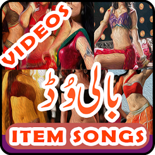 Hindi Movie Item Songs - náhled
