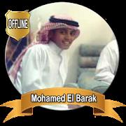 Mohamed El Barak Full Quran Offline